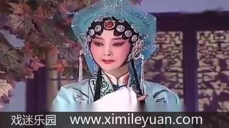 秦腔名家经典唱段大全