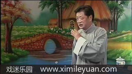 绍兴莲花落经典大