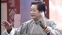 绍兴莲花落王金标