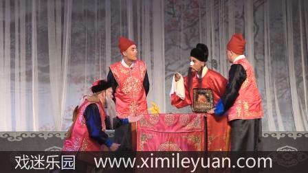 秦腔传统戏舞台版选段100首