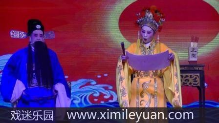闽南高甲戏视频全