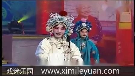 豫剧名家名段经典唱段选场