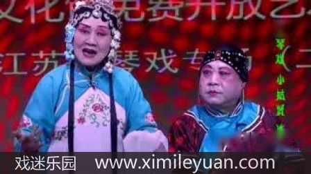 徐州柳琴戏全场戏