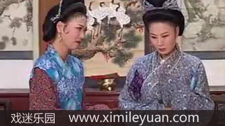 安徽庐剧大全全集