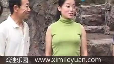 二人台山曲儿视频