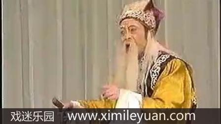 云南滇剧经典剧目