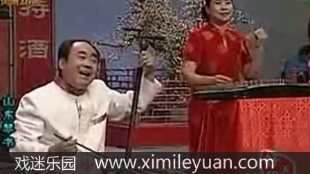 山东琴书大全刘士