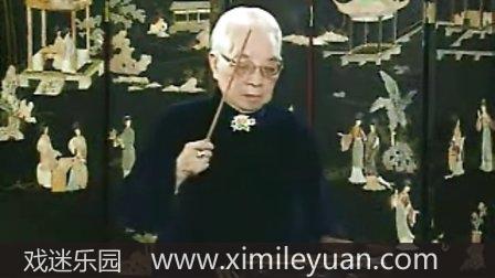 京韵大鼓骆玉笙刘