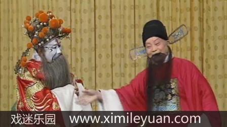 学唱现代京剧