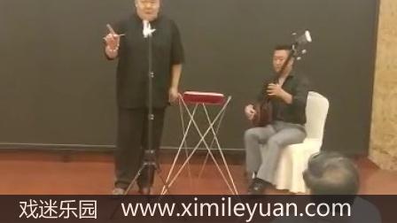 北京大鼓书经典全