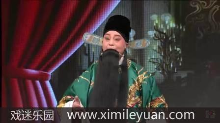 河南豫剧越调全场戏经典