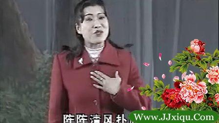 内蒙古二人台视频