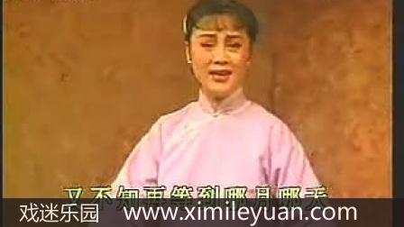 柳琴戏经典选段50